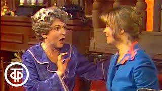 Двери хлопают. Телеспектакль по пьесе Мишеля Фермо. Театр им. Моссовета (1974)