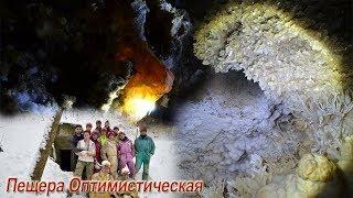 видео Пещера кристаллов гигантов в Мексике