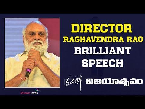 Raghavendra Rao Brilliant Speech | #Maharshi Movie Vijayotsavam LIVE | Pooja Hegde | Allari Naresh