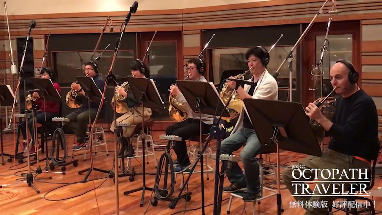 maxresdefault - 【速報】Nintendo Switch独占スクエニRPG、プロジェクトオクトパストラベラーの全楽曲収録が終了!!!