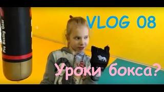 VLOG Дочь на фитнесе Дорога в Ригу Серия 8 Черновы ТВ