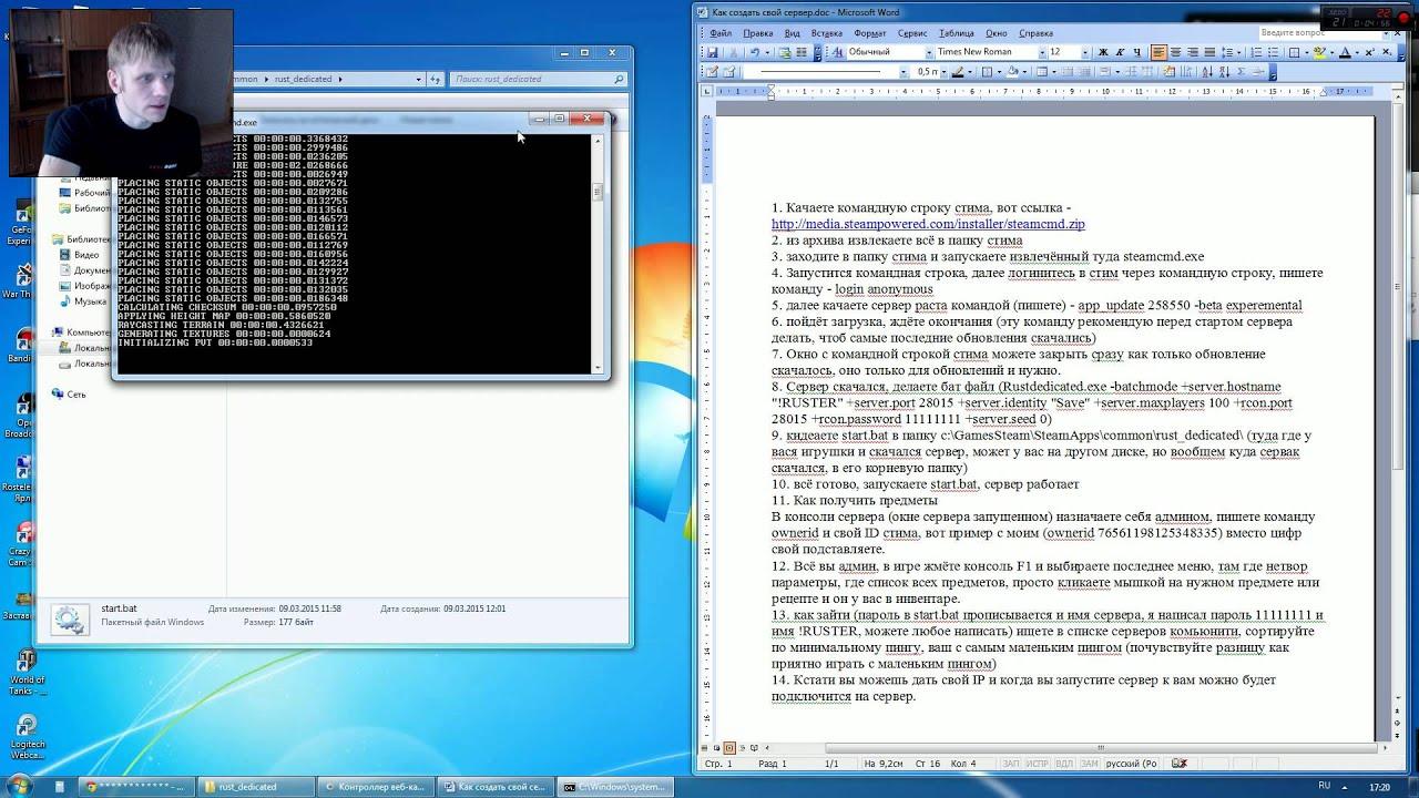 Загрузка файлов и папок на Диск 90