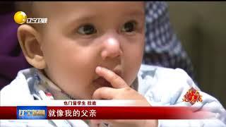 """""""老外""""眼中的中国春节!多国在华留学生体验地道中国年!"""