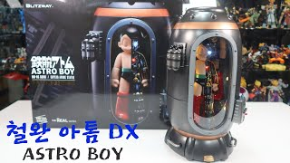 초합금혼 아톰 ASTRO BOY  DX REVIEW  …