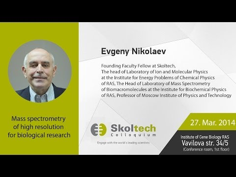 Skoltech Colloquium: Mass Spectrometry of High Resolution for Biological Research, 27.03.2014