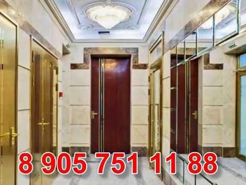видео: Продается уникальная квартира в Еропкинском переулке д 16