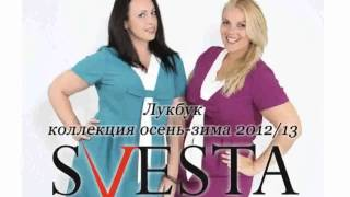 Купить Женскую Одежду Больших Размеров(, 2014-08-09T12:04:00.000Z)