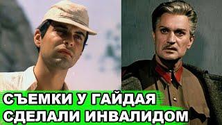 ЗНАМЕНИТЫЙ ОТЕЦ и ПЕЧАЛЬНАЯ СУДЬБА звезды комедии «Спортлото-82» Дениса Кмита