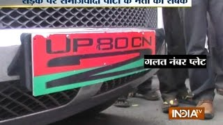 Agra Molestation Case: SP Leader's Car Carries A Wrong Number Plate - India TV
