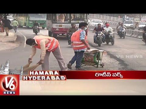 10 PM Hamara Hyderabad News | 16th November 2017 | V6 Telugu News