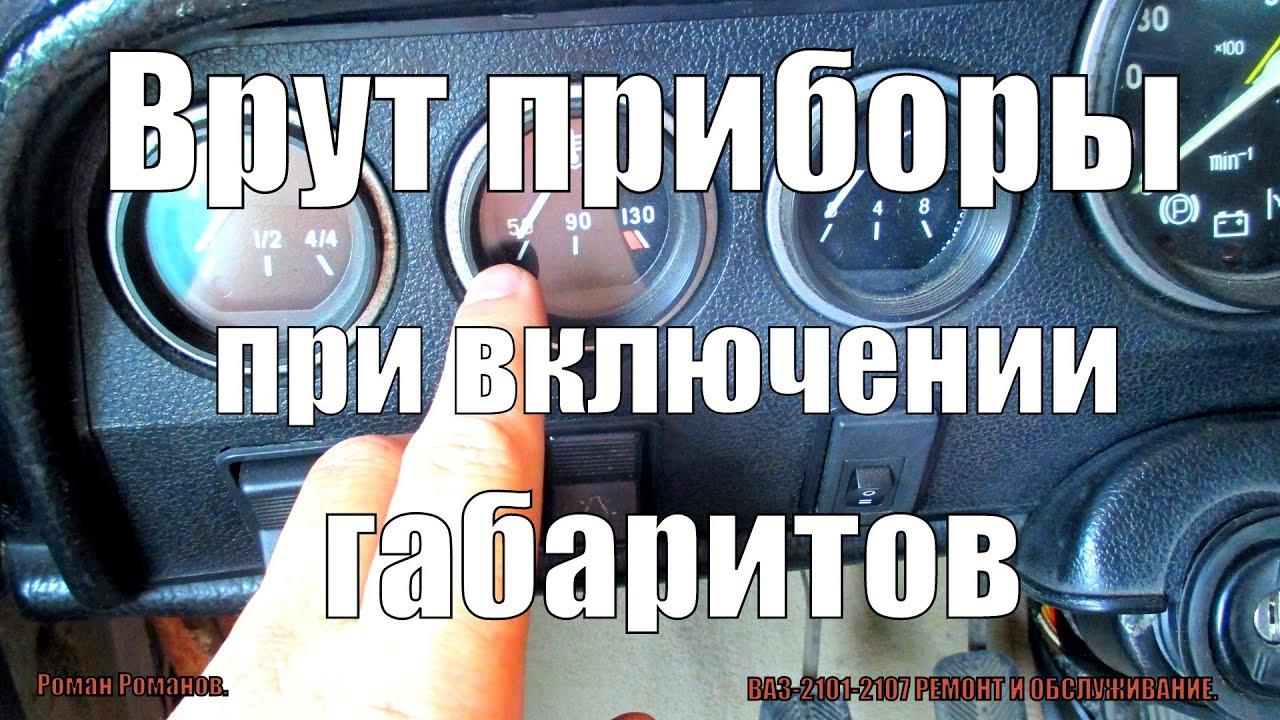 УАЗ ПАТРИОТ. Грязь на боковых стёклах решение проблемы #уаз #Уазпатриот #грязь