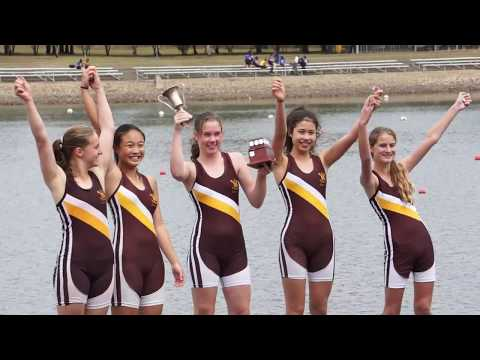 SGHS Rowing 2017/2018