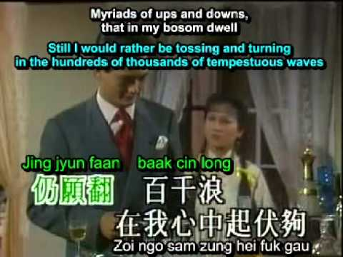 [Eng Sub] The Bund Opening Theme Song by Frances Yip - Shanghai tan - 上海灘 葉麗儀 1980
