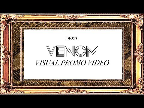 Arshad - Venom (Visual Promo Video)