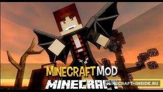 видео Как в Minecraft сделать друга с помощью мода Friend Mod