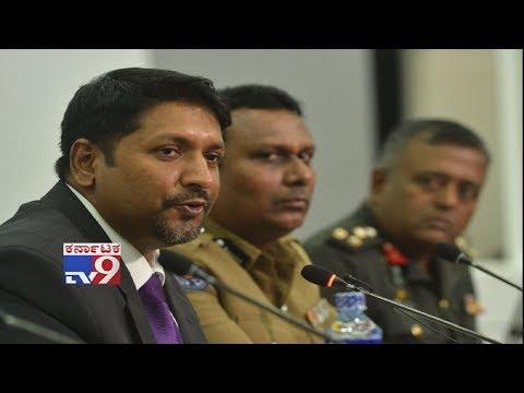 Sri Lanka's Defence Minister, Ruwan Wijewardene Holds Press Conference in Colombo