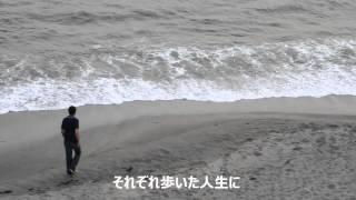 宮沢和史 - あの海へ帰りたい