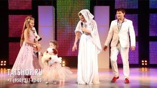 Гүзәл Уразова \u0026 Эллария Хәкимова «Балаларым» Гузель Уразова с дочками