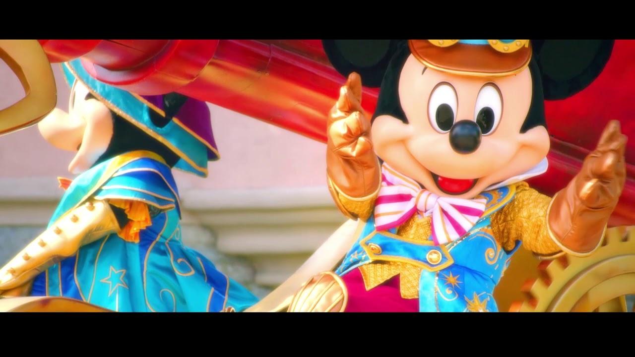 Disfruta De Disneyland París Con Viajes El Corte Inglés Youtube