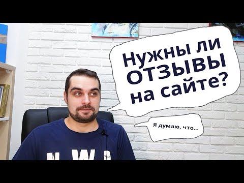Сайт видеоуроки отзывы