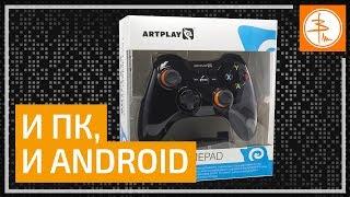 ОБЗОР Artplays AC55 - Геймпад для Android и ПК