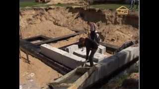 41.  Фундамент из блоков ФБС поверх ленточного фундамента - Строить не перестроить(, 2013-05-29T15:23:38.000Z)