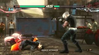 Tekken 6 Игра в онлайне