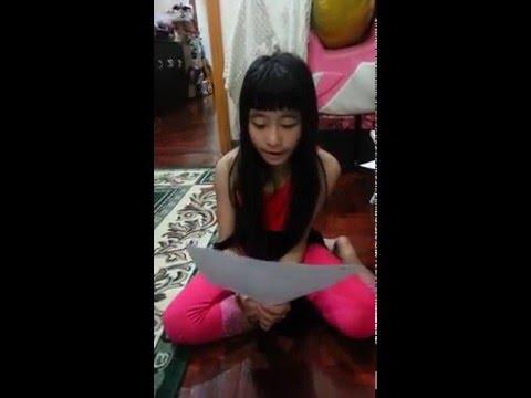 แบบฝึกหัดอ่านภาษาไทย