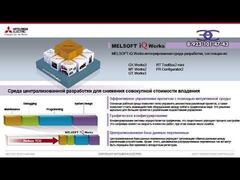 Софт для программирования  MITSUBISHI ELECTRIC