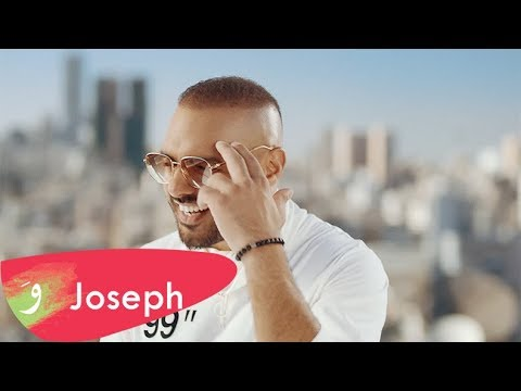 Joseph Attieh ft Kiki C. - Ghazala [Official Music Video] (2019) / جوزيف عطية كيكي س - غزالة