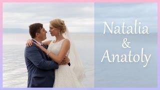 Свадебный клип | Наталия и Анатолий