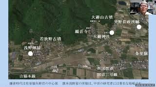 浅野陣屋11 浅野陣屋は姫路城の西25㎞にあります thumbnail