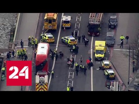 Захарова: Россия соболезнует в связи с терактом в Лондоне
