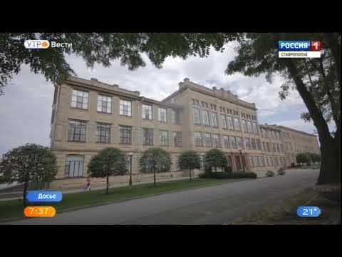 Ставропольские аграрный университет – лучший в России