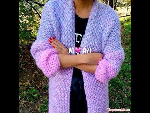 фото Модных Вязаных Кардиганов - 2019 / Photo Fashion Knitted Cardigans
