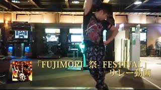 Date : 2015/05/21 Special thanks! : じゃっくん(フルコン動画提供),...