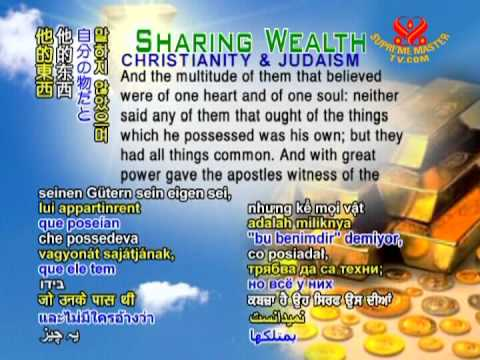 Sharing Wealth - The Excerpts of Spiritual Teachings