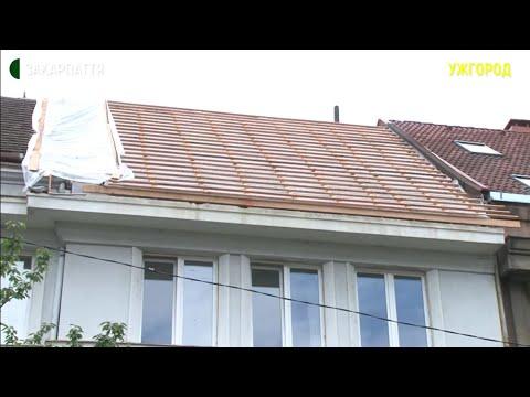 Архітектор про ремонт суду в Ужгороді: «Характер будівлі змінюється»