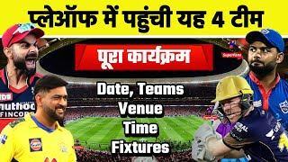 IPL 2021 Playoffs and Final Confirm Teams And Schedule, Date, Time, Venue, Fixtures