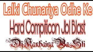 Gambar cover Lalki Chunariya Odhe Ke Full Compiticon Toing Bass Mix By Dj Kanhaiya  BaSti