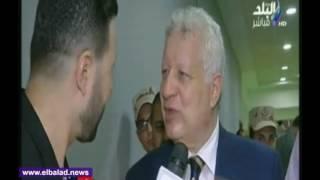بالفيديو.. مرتضى منصور: حكم مباراة الأهلى والزمالك من وكالة البلح