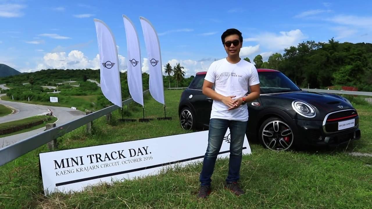 [ชมคลิป] MINI Track Day ลองกันเต็มๆ ครบทุกรุ่น ณ แก่งกระจานเซอร์กิต นำทีมโดยตัวจี๊ดอย่าง JCW