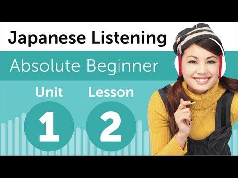 Luyện nghe tiếng Nhật- Bài 2 : Tại nhà hàng