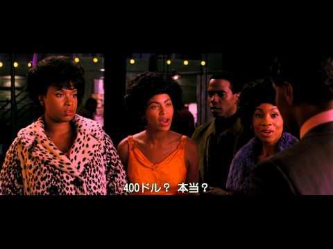 コメディからシリアスまで。日本でもおなじみの名俳優 エディ・マーフィが出演するおすすめ映画作品