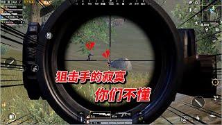 乌鸦玩游戏:AWM枪枪爆头虐杀全场,无敌是多么寂寞实力带粉躺鸡