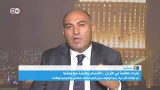 لماذا يعزز الخطاب الديني الإسلامي في الأردن الطائفية؟