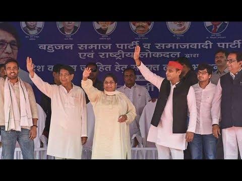 Congress-BJP working against the SP-BSP alliance in Uttar Pradesh: Mayawati