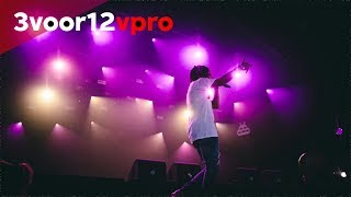 Download Jacin Trill - Live at Lowlands 2018 Mp3 and Videos