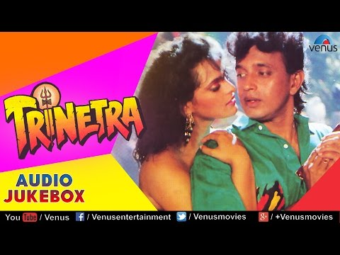 Trinetra Full Songs | Mithun Chakraborthy, Dharmendra, Shilpa Shirodhkar, Deepa Sahi | Audio Jukebox