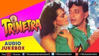Trinetra Full Songs   Mithun Chakraborthy, Dharmendra, Shilpa Shirodhkar, Deepa Sahi   Audio Jukebox